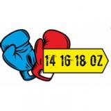Боксерские перчатки 14, 16 и 18 унций