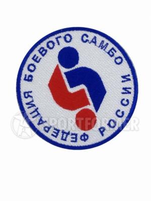 Нашивка Федерация Боевого Самбо