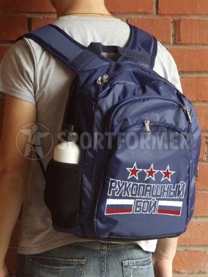 рюкзак рукопашный бой санкт-петербург
