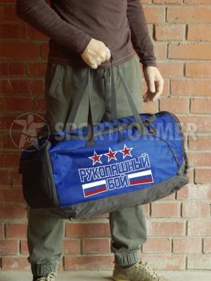 сумка рукопашный бой АРБ