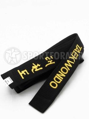Пояс черный для Таэквондо ITF/GTF с вышивкой