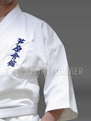 Кимоно для Каратэ Ашихара