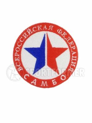 Нашивка ВФС Самбо