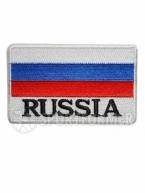 Нашивка Российский флаг