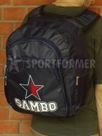 Рюкзак Самбо большой