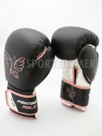 Боксерские перчатки Fighting Girls