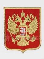 Нашивка Герб РФ