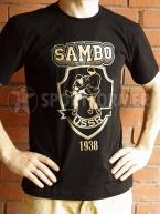 Футболка Самбо S1